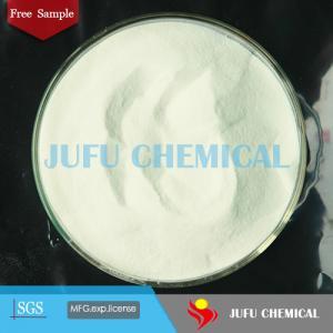 China High Purity Concrete superplasticizer PCE powder wholesale
