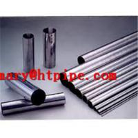 China ASTM B444 UNS N06625 inconel 625 pipe tube wholesale