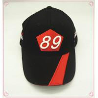 China 3D Logo Adult Cotton Baseball Cap For Outdoor Brushed Cycling Competition wholesale