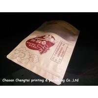 Quality Custom Printing Paper Bag Packaging / Paper Pouch Packaging For Cereal Food for sale