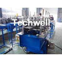 China Rack Beam Box Profile Roll Forming Machine with 11KW Main Power and 70mm Pallet Shaft Diameter wholesale
