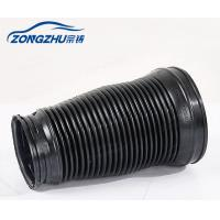 China W221 Front Dust Cover Mercedes Benz Air Suspension Parts OE A2213204913 wholesale