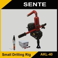 Buy cheap 2018 new type r handheld AKL-40 small water well drilling machine from wholesalers