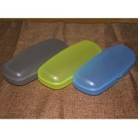Quality Customised Reading Eyeglass Cases 156 * 61 * 44mm ABS Plastic Spectacle Cases for sale