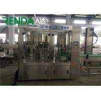 China Fully Automatic Pure Commercial Drinking Water Filling Machinery 2000 - 20000 BPH wholesale