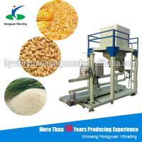 China corn wheat grain automatic weighing filling bagging machine wholesale