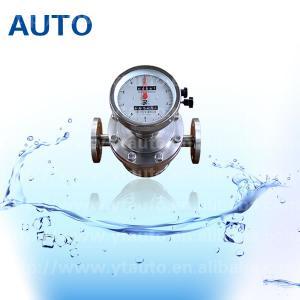 China Marine use flow meter/engine oil/bitumen/diesel oval gear flow meter/instrument Made In China wholesale