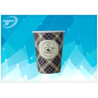 China Customized Food Grade Single Wall Paper Cups With Double Side PE Coated wholesale