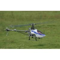 China Wholesale Art 450 II 3D remote control helicopter lowest price Wholesale and a unit order wholesale