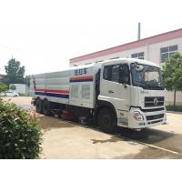 China Dongfeng brand 4x2 Street Cleaning Truck, Small Vacuum Sweeper Truck road sweeping vehicle For Sale wholesale