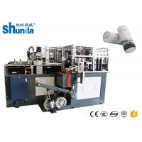 China Quilted Tissue Box Cover Paper Tube Forming Machine With Hot Air System wholesale