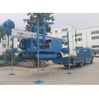 China Durable Fully Hydraulic Water Well Drilling Equipment 7m Stroke Larger Cylinders wholesale