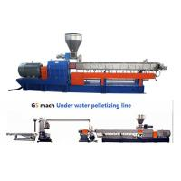 China Under Water Pelletizing System TPU Plastic Double Screw Extruder 110kw wholesale
