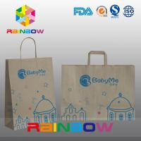 China Printed Colorful Customized Paper Bags Gift Paper Bag For Cloths / Shoes wholesale