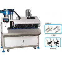 China Update European Plug Inserts Automatic Wire Crimping Machine For 2 Core Round Cable wholesale