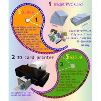Buy cheap FullColor Free Samples 86 * 54 * 0.76 mm Inkjet Printable PVC ID Card for from wholesalers