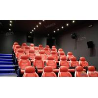 China Fantastic Truck Electric System 5D Movie Theater With Metal Flat Screen wholesale
