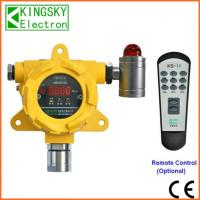China factory price fixed online gas detector with LED display and alarm KB-501SG wholesale