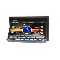China Car Bluetooth DVD Player with FM / AM / RDS DVB-T / ISDB-T / Cooling Fan / TV Tuner / IPOD wholesale