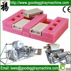 China EPE foam Sheet bonding/thicking Machine on sale