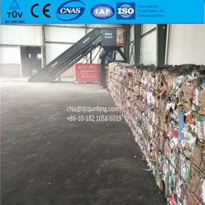 China Hydraulic horizontal baler for cardboard wholesale