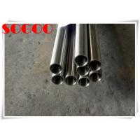 China Seamless Inconel 718 Pipe Petrochemical Nickel Alloy 2.4668 Tube For Boiler Pipe wholesale