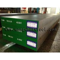 China High quality 1.2738 Steel Sheet bulk supply wholesale