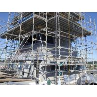 China High rigidity construction scaffolding , Safe Protection Scaffold with power coating wholesale