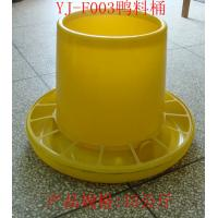 China 15kg Manual Poultry Feeders Plastic Duck Feeders for sale wholesale