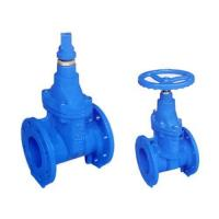 Quality Hand wheel Resilient Seated Gate Valve Body By Cast Iron And Painted for sale