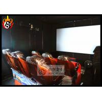 China Luxury 6D Cinema Equipment with Electric Platform , 6D Cinema System wholesale