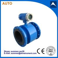 China digital electromagnetic water flow meter with Modbus commnuication protocol wholesale