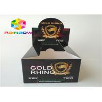 China Customize Logo Paper Box Packaging Glossy Foil Cosmetic Paper Packing Recycled Material wholesale