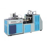 China China Low Cost ZBJ-A12 Automatic Paper Cup Making Machine wholesale