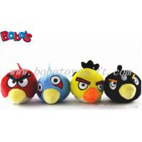 China Colorful Lovely Plush Bird pet dog toy with squeaker for dog cat on sale