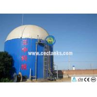 China Anti - Adhesion Glass Fused To Steel Water Tanks For Potable Sludge / Bulk Storage wholesale