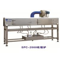 China Spc Series Labeling Machines For Bottles Steam Shrinking Tunnel Eco Friendly wholesale
