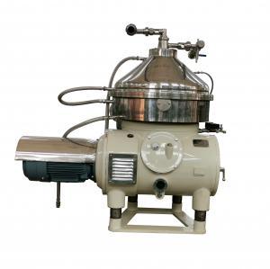 China Biodiesel Disc Oil Separator For Methyl Washing / Glycerol Desalination wholesale