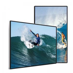 China PAL Digital 178 H LCD Advertising Display 1073.78×604mm wholesale