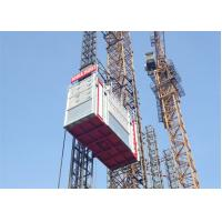 China High Speed MM Material Hoist Construction Long Lifespan With Direct Motor Driven on sale