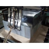 Buy cheap Tinplate sheets, tin can material, thickness 0.16-0.38mm from wholesalers