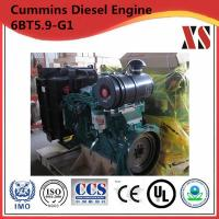 China Professional Supply Cummins General Engine 6BT5.9-G1 wholesale