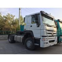Buy cheap Sinotruk Howo 4x2 6 wheels 336HP Heavy truck Prime Mover Truck from wholesalers