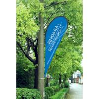 China Street Polyester Promotional Banners And Flags 92 * 200 Cm Graphic Size wholesale