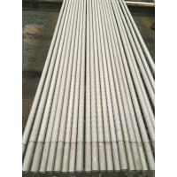 Stainless Steel Corrugated Tube, Eddy Current Test, Hydrostatic Test ,