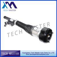 China Air Shock Absorber For Mercedes-benz Air Suspension Parts 2213205513 wholesale