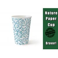 China Beautuful Wedding Blue Paper Cups Edge Hardness For Drinking Tea / Coffee on sale