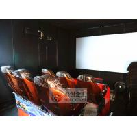 China Motion 4D Movie Theater with Luxury Hydraulic 4D Cinema Chair wholesale