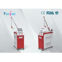 China best laser tattoo removal equipment total metal appearance unique only one in China nd yag laser device on sale