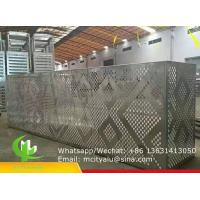 China Perforated Aluminum Air Conditioner Cover 2mm Thickness Pvdf Painted Powder Coated wholesale